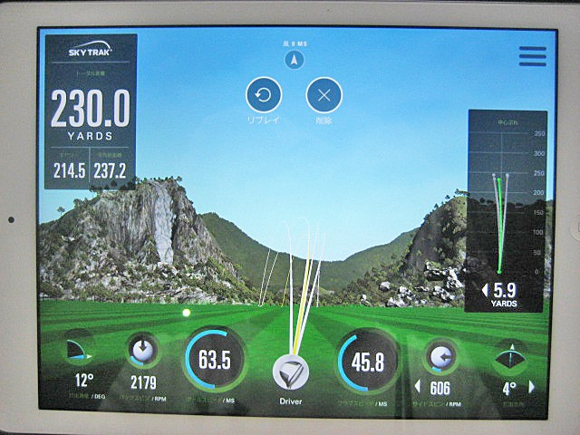 PING G30 LSTEC ST3D